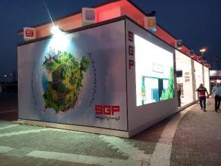 نمایشگاه ساختمان مشهد تیر 95