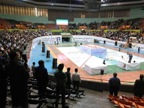 کنگره بزرگ مجریان تهران مهر 94