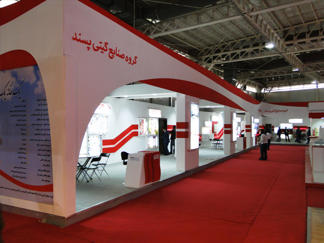 نمایشگاه ساختمان تهران مرداد 94