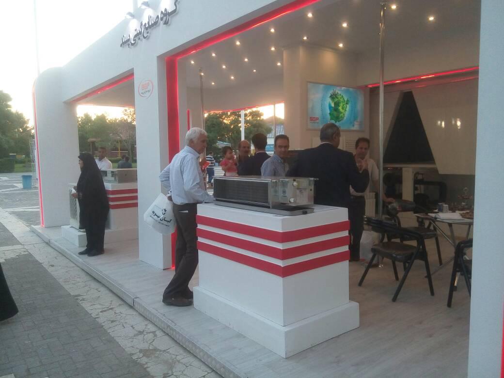 نمایشگاه ساختمان مشهد97