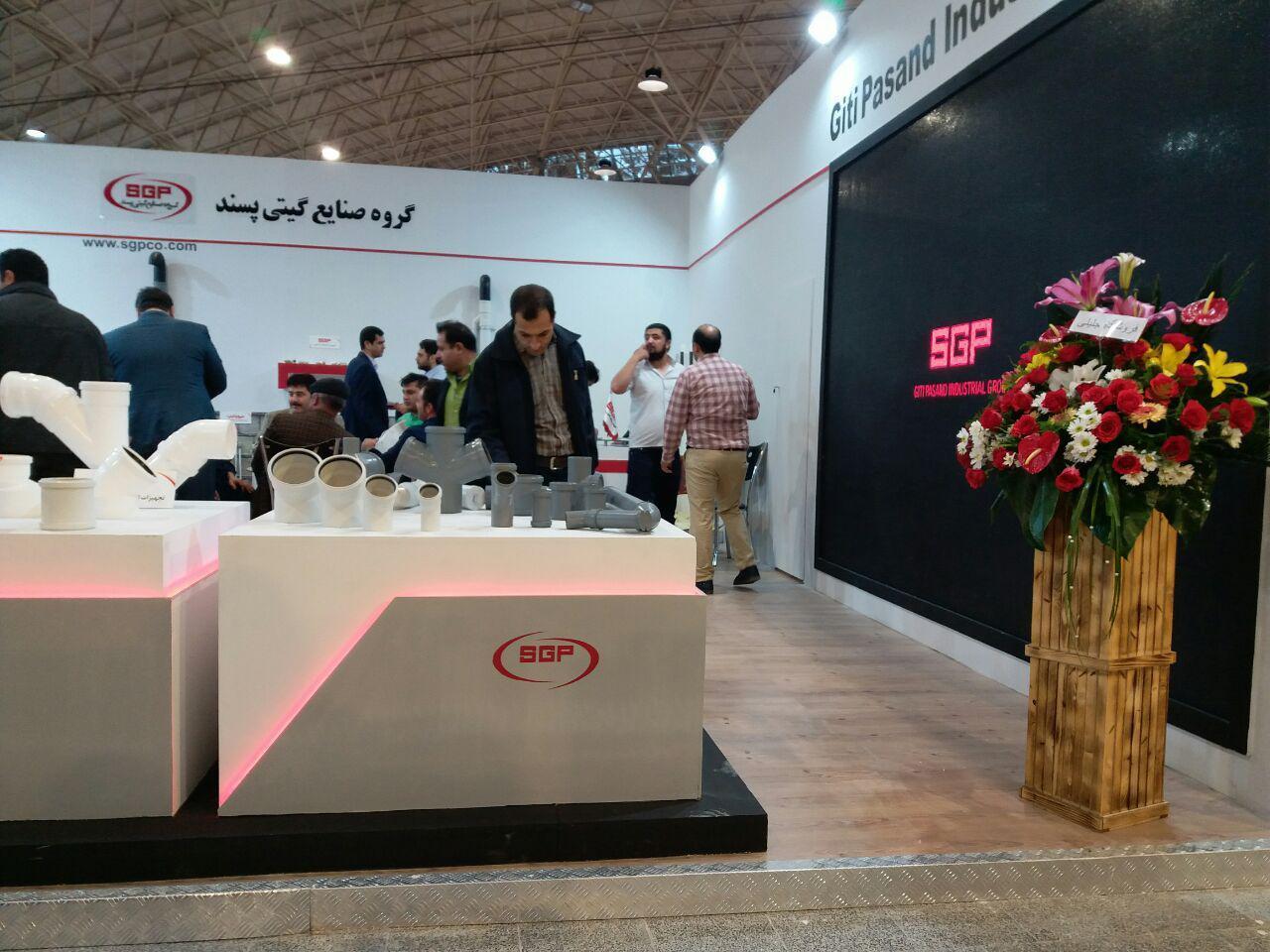 نمایشگاه ساختمان تبریز97