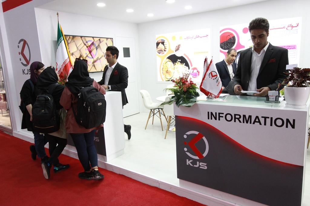 نمایشگاه ایران پلاست 98