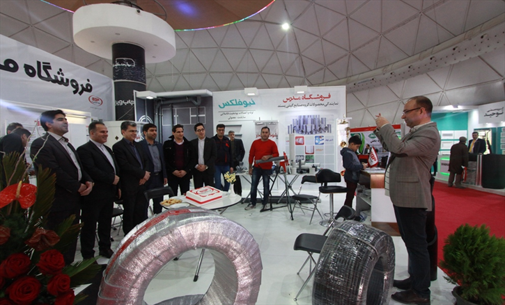 نمایشگاه تاسیسات اصفهان 98