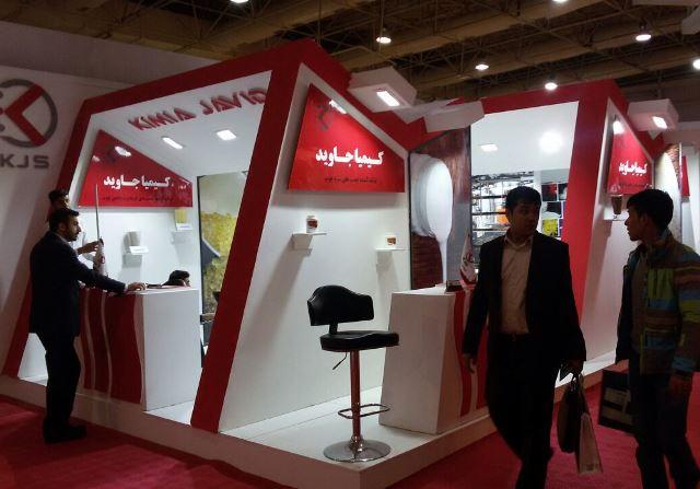 نمایشگاه صنایع چوب بهمن 94