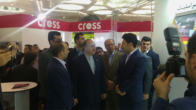 نمایشگاه ورزش تهران-96